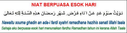Niat Puasa Ramadha